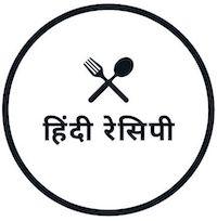 hindi recipe